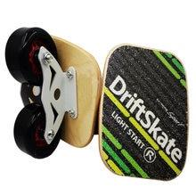 1 пара роликовых коньков freeline скейтборд дрифтерная доска