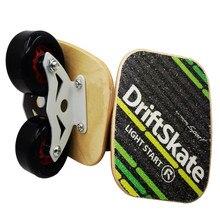 1 par de patins freeline placa de skate deriva para o rolo de estrada deriva placa anti-skid skate esportes bordo pedal cs0017