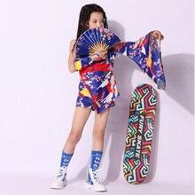 цена на Children's national style dance costume kimono Chinese style jazz dance suit girls modern dance stage costume