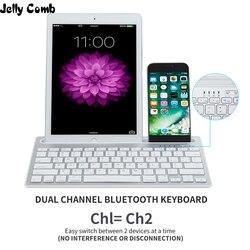 Jelly Comb akumulatorowa bezprzewodowa klawiatura Bluetooth z klawiszami wyciszania do laptopa Tablet i telefon komórkowy podwójny kanał multi-device