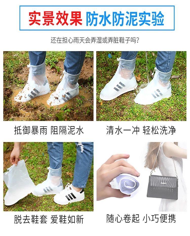 [Фабрика на каждый день] модная водонепроницаемая обувь для мужчин и женщин с нескользящей подошвой для снежной погоды