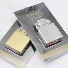 Бесплатный огонь Зажигалка Гонконг оригинальный продукт zorro