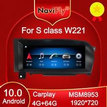 NaviFly-راديو السيارة 10.25 بوصة ، Android 1920 ، Carplay ، DSP ، 4 جيجابايت ، GPS ، DVD ، 720 × 10.0 ، للسيارة BENZ S W221 ، W216 ، CL 2005-2013 ، S-Class ، S320 ، S350 ، S400