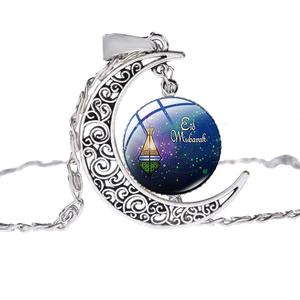 Image 4 - SONGDA Islamic Muslim Allah Culture Necklace Ancient Silver Color Crescent Moon Pendant Clavicle Chain Necklace for Ramadan Gift