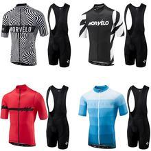 цена на 2019 summer cycling jersey bib pants team pro cycling jersey men triathlon bike wielerkleding heren sets zomer bretelle ciclismo