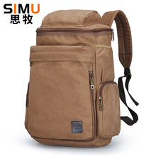 Outdoor Backpack Style Men's Large Capacity Simple Casual Travel Sports-Style Canvas Bag Backpack manjianghong retro casual canvas travel bag upscale wild fashion backpack large capacity simple college wind backpack