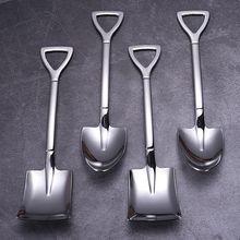 Cuchara con pala de hierro de acero inoxidable, cuchara para café, helado, pala de ingeniería, Retro, cucharilla de cabeza cuadrada, Gadget de cocina