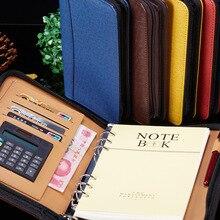 Loose leaf notebook com zíper saco de negócios calculadora multifuncional papelaria bloco de notas criativo
