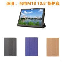 Para teclast m18 10.8 polegada tablet caso moda suporte flip capa de couro