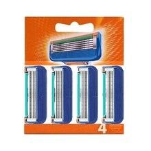 4 шт./лот лезвие бритвы для мужчин лезвия для бритья безопасности кассета с лезвиями бритвенный костюм для Gillettee Fusione proglide