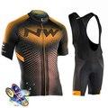 Northwave 2019 летний комплект Джерси для велоспорта MTB велосипедная одежда Nw одежда для горного велосипеда одежда для Майо Ropa Ciclismo Hombre