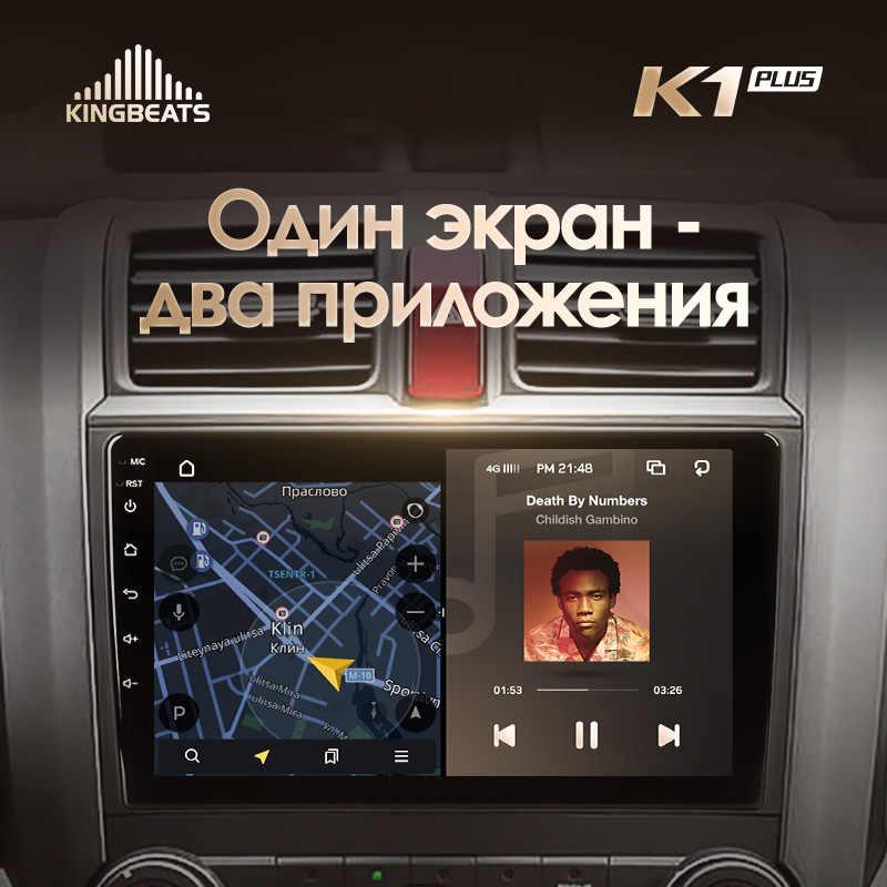 KingBeats Android 8,1 octa-core unidad principal 4G en el salpicadero Radio del coche reproductor de vídeo Multimedia navegación GPS para Honda CRV CR-V 3 RE 2006 2007 2008 2010 2012 no dvd 2 din doble Din Android coche estéreo 2din DDR4 2G RAM 3 2G ROM