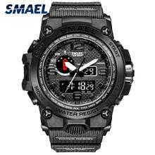 SMAEL1545 S Shock Sport zegarek mężczyźni wojskowy wodoodporny cyfrowy LED zegar kwarcowy podwójny wyświetlacz elektroniczny zegarek Relogios Masculino tanie tanio 22cm QUARTZ 5Bar Klamra CN (pochodzenie) Z tworzywa sztucznego 18mm Akrylowe Kwarcowe Zegarki Na Rękę Nie pakiet 51mm