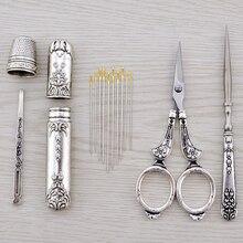 Caja de aguja de tijera Vintage, herramientas de costura Awl, tijeras de bordado de punto de cruz zakka, suministros de costura, tijeras Vintage