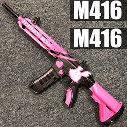 الأطفال في الهواء الطلق صدمة كهربائية موجة مجموعة لعبة مسدس مياه M416 قناص بندقية رشاش مع مدفع المياه للأطفال هدية عيد ميلاد