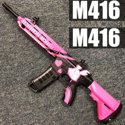 Kinderen Outdoor Elektrische Shock Wave Waterpistool Speelgoed M416 Sniper Rifle Machinepistool Met Waterpistool Kinderen Verjaardag gift
