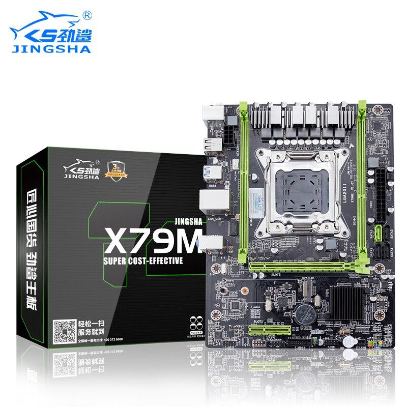 Jingsha X79 M2.3.0 Motherboard LGA2011 ATX USB3.0 SATA 6Gb/s PCI-E NVME M.2 SSD Support REG ECC Memory And Xeon E5 Processor