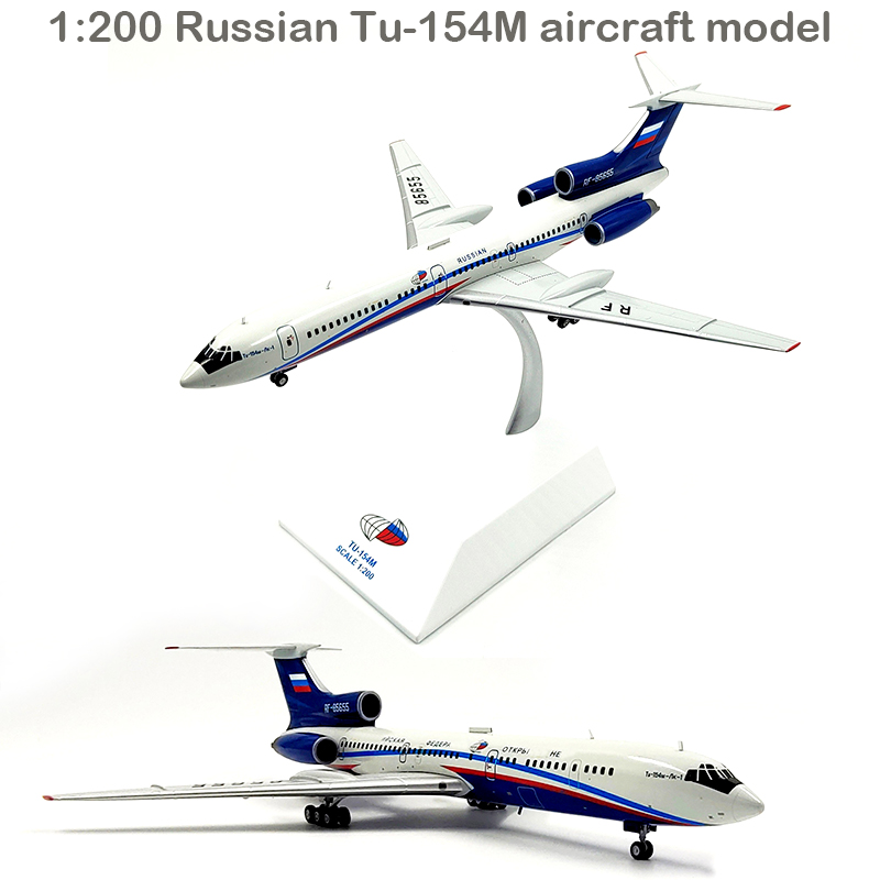 1:200  Russian Tu-154M Aircraft Model  RF-85655 LH2214  Alloy Collection Model