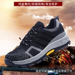 Zapatos de seguridad con punta de acero transpirables para otoño e invierno, zapatos de protección seguros, zapatos de seguridad antigolpes y antipenetración