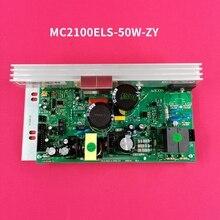 الأصلي مفرغة المحرك تحكم MC2100ELS 50W ZY MC2100ELS 50W 2Y تحكم السفلى مجلس امدادات الطاقة متن ل رمز بروفورم