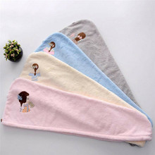 Microfiber Bath Towel Hair Dry Quick Drying Caps Lady Bath Towel Soft Shower Cap Hat for Lady Man Turban Head Wrap Bathing Tools