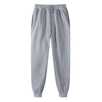 2021Men's Jogger Casual Pants Fitness Men's Sportswear Sportswear Bottoms Tight Sports Pants Trousers Gym Jogging Sports Pants 1