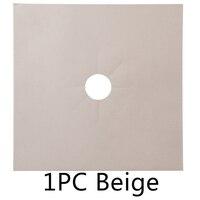 1PC Beige