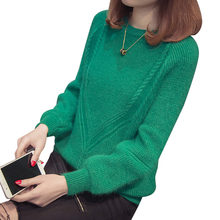 Solid Lantern Sleeve Autumn Winter Women's Sweaters Pullover O-Neck Knitted Pull Top Female Warm Jumper Korean Casual Sweater(China)