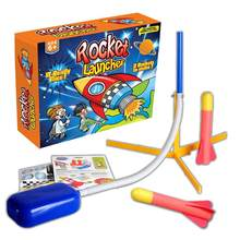 DIY Rocket Toy Foot Rocket Game Toys Kids Air Pressed Rocket Launcher Air Step Pump Power Rocket Outdoor Sport Toys For Children(China)