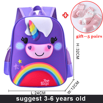 2020 New 3D Cartoon Children Backpacks Kid School Bags Baby Cut Toddler Girl Boys Book Bag Animal Backpack Kindergarten Bag - 04-2