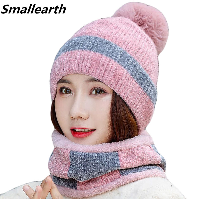 Winter Women Knitted Hat Scarf Set Girls Warm Thick Plush Cap Scarves Female Outdoor Accessories Hats Neck Collar 2 Pieces Set