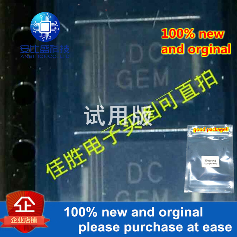 20pcs 100% New And Orginal SMCJ15A DC Big Power Chip DO214AB Silk-screen GEM 15v One-way TVS Protecting Tube  In Stock