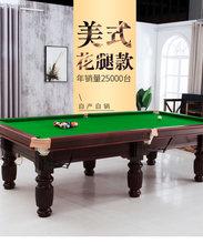 Table de billard Standard américain, noir, 8 ou 9 boules, pour adultes, intérieur, marbre, Commercial