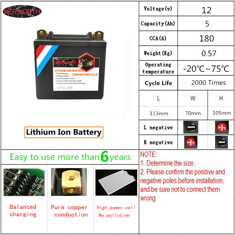KP5L-BS <font><b>12V</b></font> <font><b>5Ah</b></font> Motorcycle <font><b>LiFePO4</b></font> Battery Jump Starter Lithium Iron Phosphate Battery LFP CCA 180A 5000mAh 2000 Times Life image