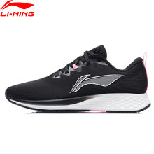 Li-ning rouge coelho iv luz tênis de corrida maratona tpu suporte forro sapatos esportivos tênis arbp046 armq012 armr004