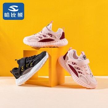 Ha Than Bear Tide Male Girl Shoe 2020 Season Non-slip Children Sneakers Leisure Time Single Shoe Butterfly Shoe