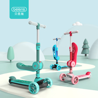 Beiens kids Scooter 3 Wheel Folding Balance Tricycle Flashing Wheel Children Outdoor Sport Toy with Folding Seat Birthday Gift