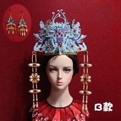 2 Ontwerpen Oude Chinese Keizerin Prins Bruid Bruiloft Tiara Met Kralen Kwastje Ming-dynastie Imiteren Blauw Gekleurde Haar Kroon