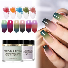 BORN PRETTY Thermal Dipping Nail Power 3 IN 1 Acrylic Polymer Powder Carving Extension Dip Art Decor