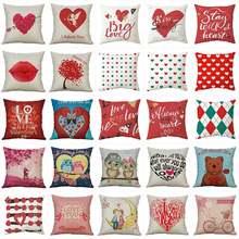 Наволочка на День святого Валентина милая квадратная наволочка