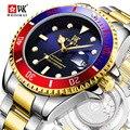 Rolexable часы спортивные автоматические часы для мужчин Дайвинг механические часы для мужчин s водонепроницаемые наручные часы светящиеся муж...