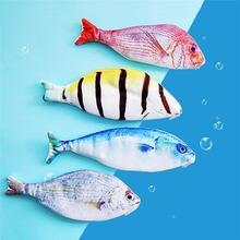 Пенал в форме рыбы с эмуляцией креативный чехол для карандашей