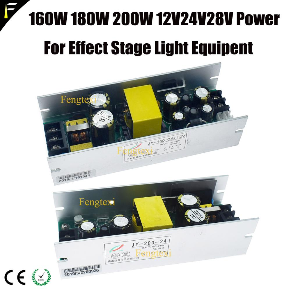 Stage Spider Beam Moving Head Light Power Board Source Supply /160w 24v6.3a 12v1a / 180w 12v12a 24v2a / 200w 24v8.3a Stage Lighting Effect     - title=
