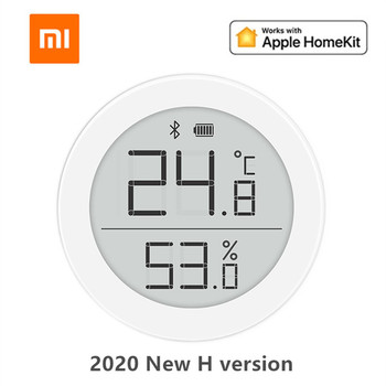 Xiaomi Cleargrass Qingping Bluetooth Thermometer Hygrometer Temperature Humidity Sensor for Apple Siri HomeKit/Mi Mijia App Home