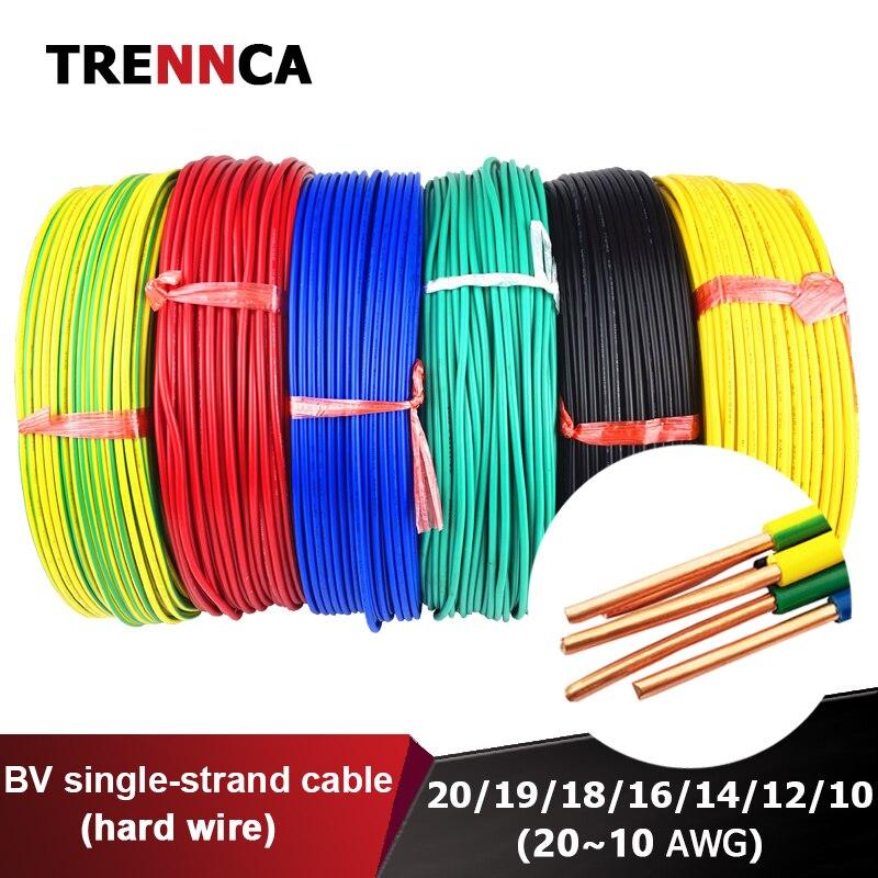 Одножильный провод BV, одножильный медный провод, электрические провода, изолированный ПВХ кабель 16 18 AWG, электронный силовой кабель, твердая...