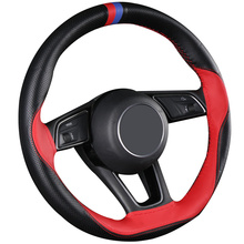 KKYSYELVA The super-fine leather hand-stitched steering wheel cover is suitable for 37-38CM size d-type steering wheel cover kkysyelva 7 colors d shape steering wheel black auto car steering wheel cover leather 38cm wheel cover interior accessories