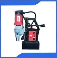 Magnetic Core Drill Machine OB 28E 1680W 220V High Magnet Force Concrete Drilling Machine Electric Drills    -