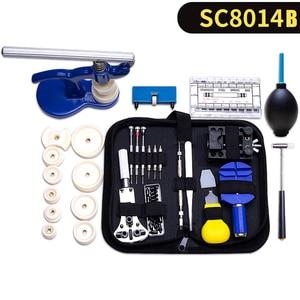 147pcs/set Watch Repair Tool