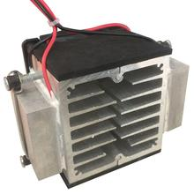 Полупроводниковый охладитель пластина маленький Кондиционер тепловыделение Модуль Портативный 12 в холодильник производство электронный комплект
