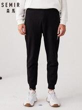 Semir Casual pants 2019 new men winter pants trend